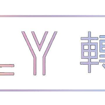 Love Yourself TEAR: Small Logo by sylnae