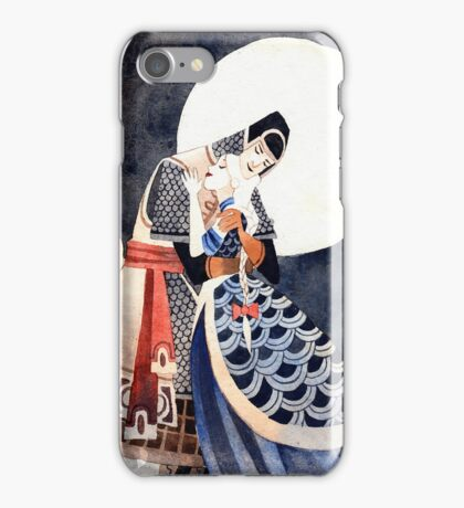 Good Night, My Knight iPhone Case/Skin
