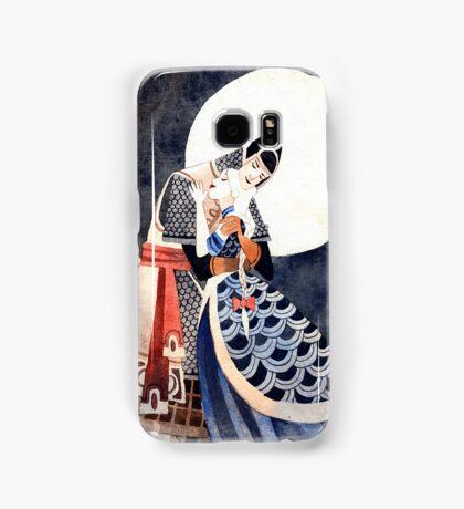 Good Night, My Knight Samsung Galaxy Case/Skin
