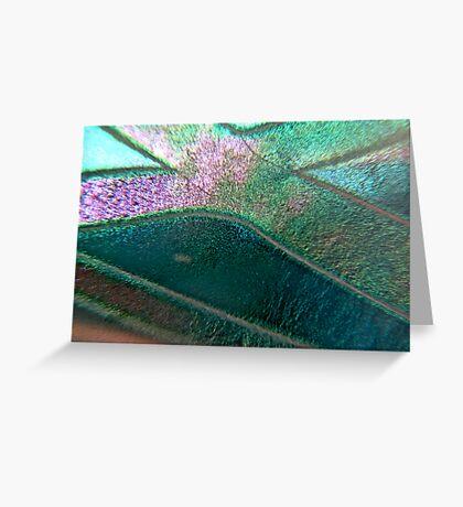 Stripped Glass Globe Greeting Card