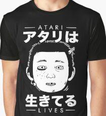 Atari Lives (black) Graphic T-Shirt