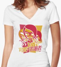 Sneaky Mascot Stencil Women's Fitted V-Neck T-Shirt