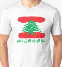 Lebanon - كلنا للوطن للعلى للعلم Unisex T-Shirt