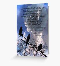 Matthew 6:26-27 Greeting Card