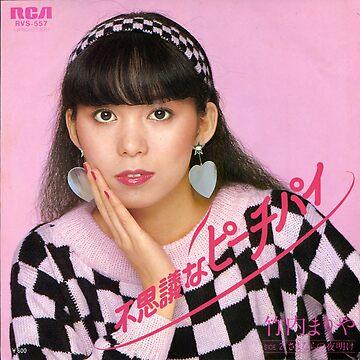 Fushigina Peach Pie / 不思議なピーチパイ (1980) | Mariya Takeuchi by muwumbe