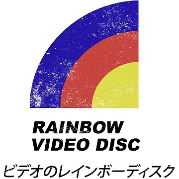 VHD - Rainbow Video Disc by boothy