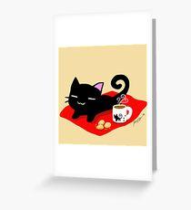 Jiji Tea Time Greeting Card