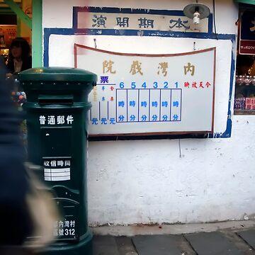 Neiwan theater, Taiwan by fhjr2002