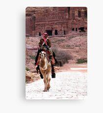 Petra, Jordan Canvas Print