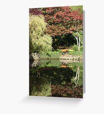 Butchart Gardens Reflections Greeting Card