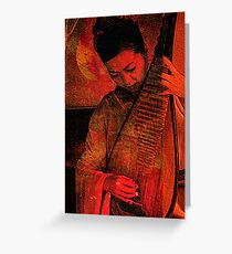 music to the sound of bleeding leaves.. Greeting Card