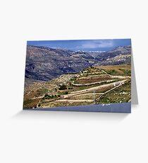Landscape in Jordan Greeting Card