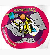Ryugu erkunden! Hyabusa 2 das Ankunftslogo Poster