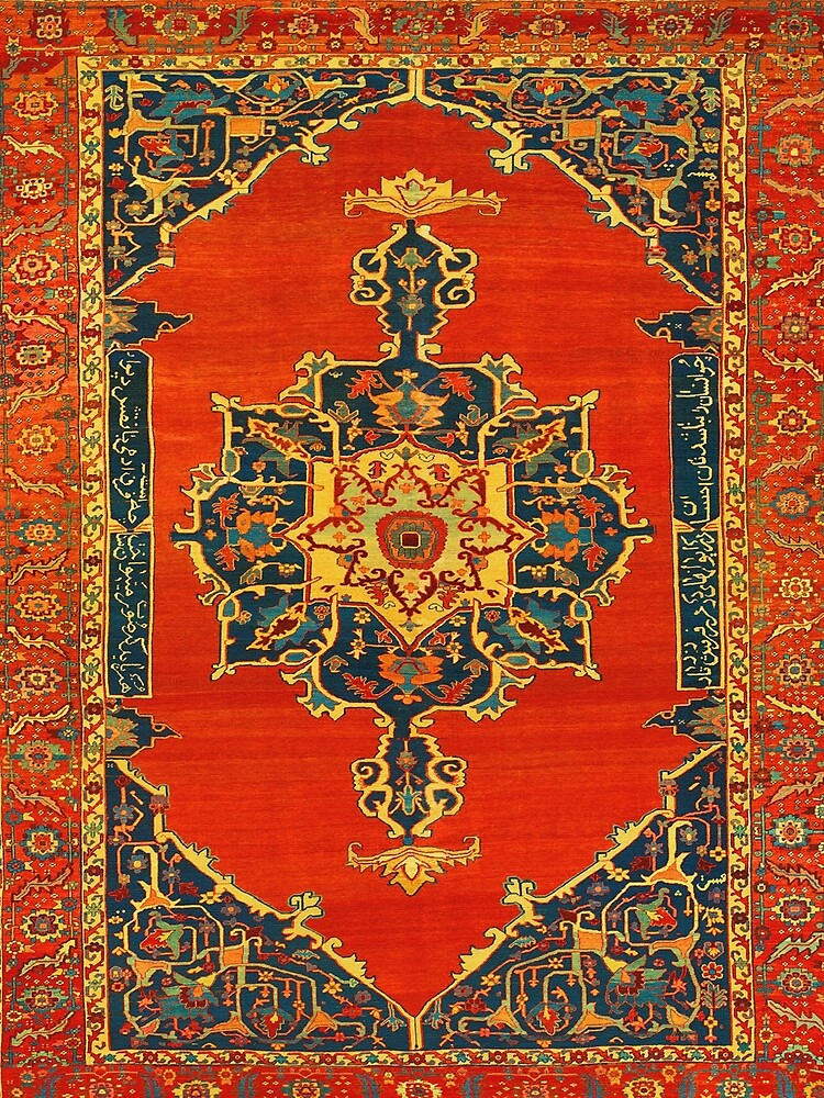 Red Black Antique Bakshaish Persian Carpet by Vicky Brago-Mitchell