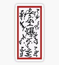 Paper Bomb Sticker