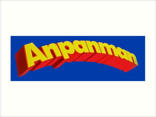 Bts Anpanman Logo Art Prints By Lyshoseok Redbubble