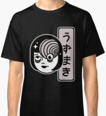 Junji Ito Uzumaki Spiral Classic T-Shirt