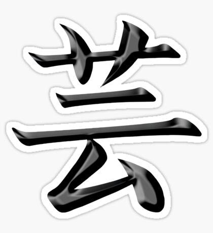 Artist Kanji BK Sticker