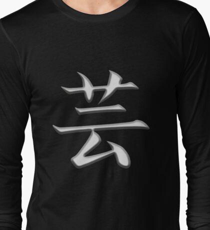 Artist Kanji WK Long Sleeve T-Shirt