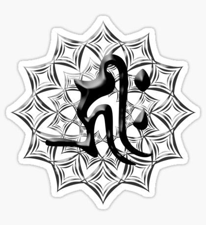 Guardian Buddha: Senju Kanzeon Bosatsu - Year of the Rat Sticker
