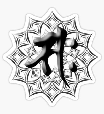 Guardian Buddha: Seishi Bosatsu - Year of Horse Sticker