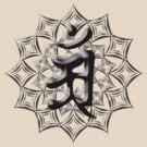 Guardian Buddha: Fugen Bosatsu - Years of the Dragon and Snake by kanjitee