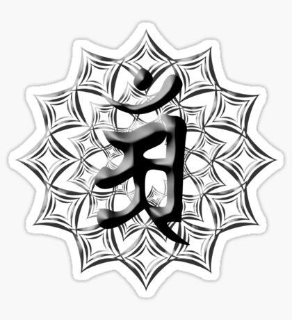 Guardian Buddha: Fugen Bosatsu - Years of the Dragon and Snake Sticker