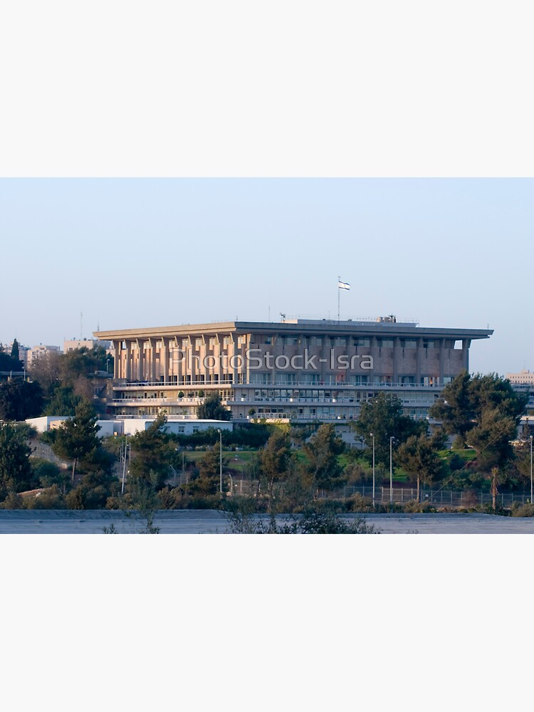 Israel, Jerusalem, The Knesset, Israeli parliament. A view from the Israel Museum by PhotoStock-Isra