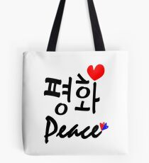 Peace in Korean and English txt vector art Tote Bag