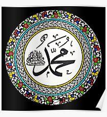 Mohamed Name Poster