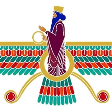 Zoroastrian Symbol - Ahura Mazda by Dipardiou