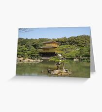 Ryoan-Ji Temple Greeting Card