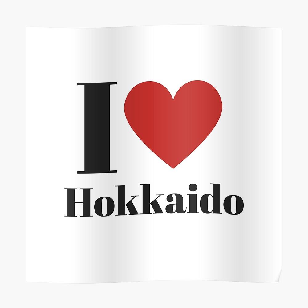 I Love Hokkaido (English) Poster