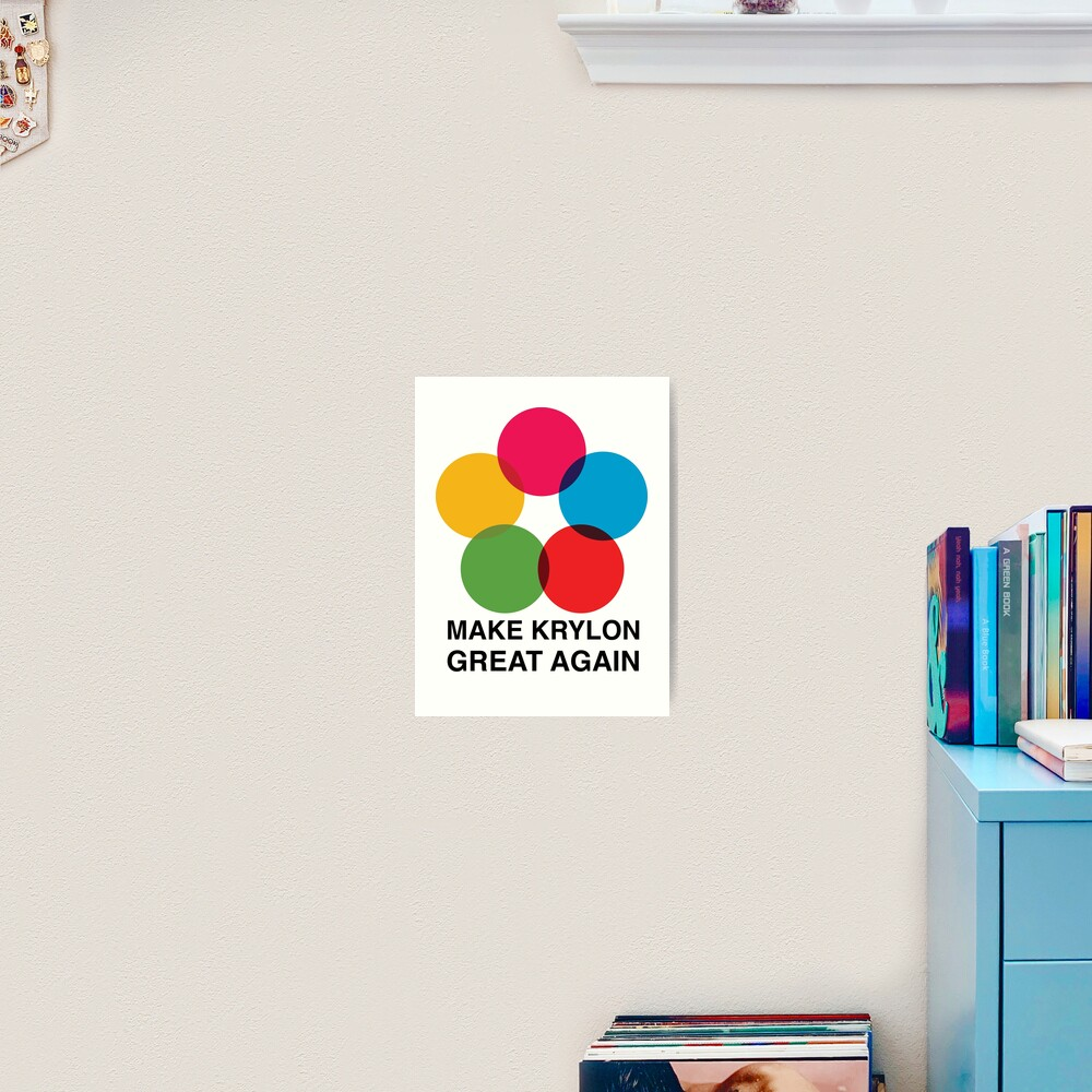 Make Krylon Great Again - Balls Art Print
