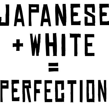 Japanese White Perfection by DesireeNguyen