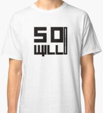 Hillsong Worship Men's T-Shirts | Redbubble