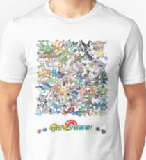Pokedex Hoenn Unisex T-Shirt