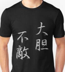 Fearless kanji WK Unisex T-Shirt