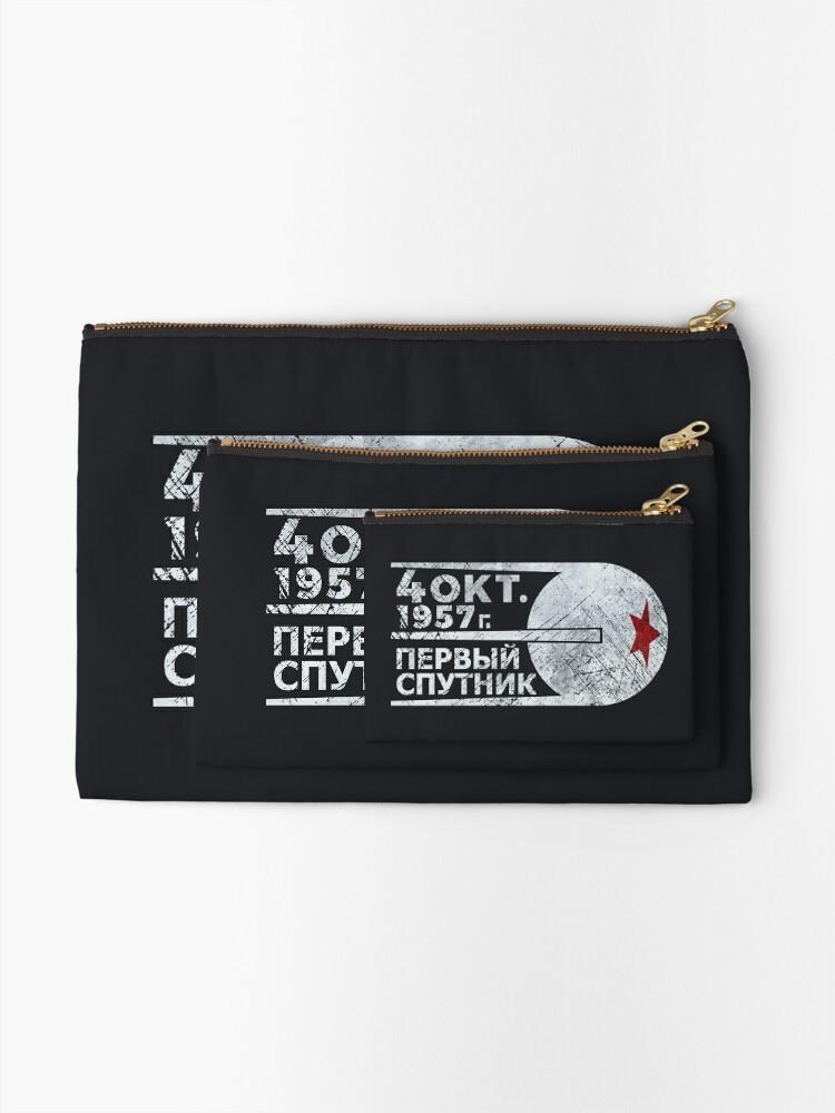 Alternative Ansicht von CCCP Sputnik 1 Erste Satellit - Silber Edition Täschchen