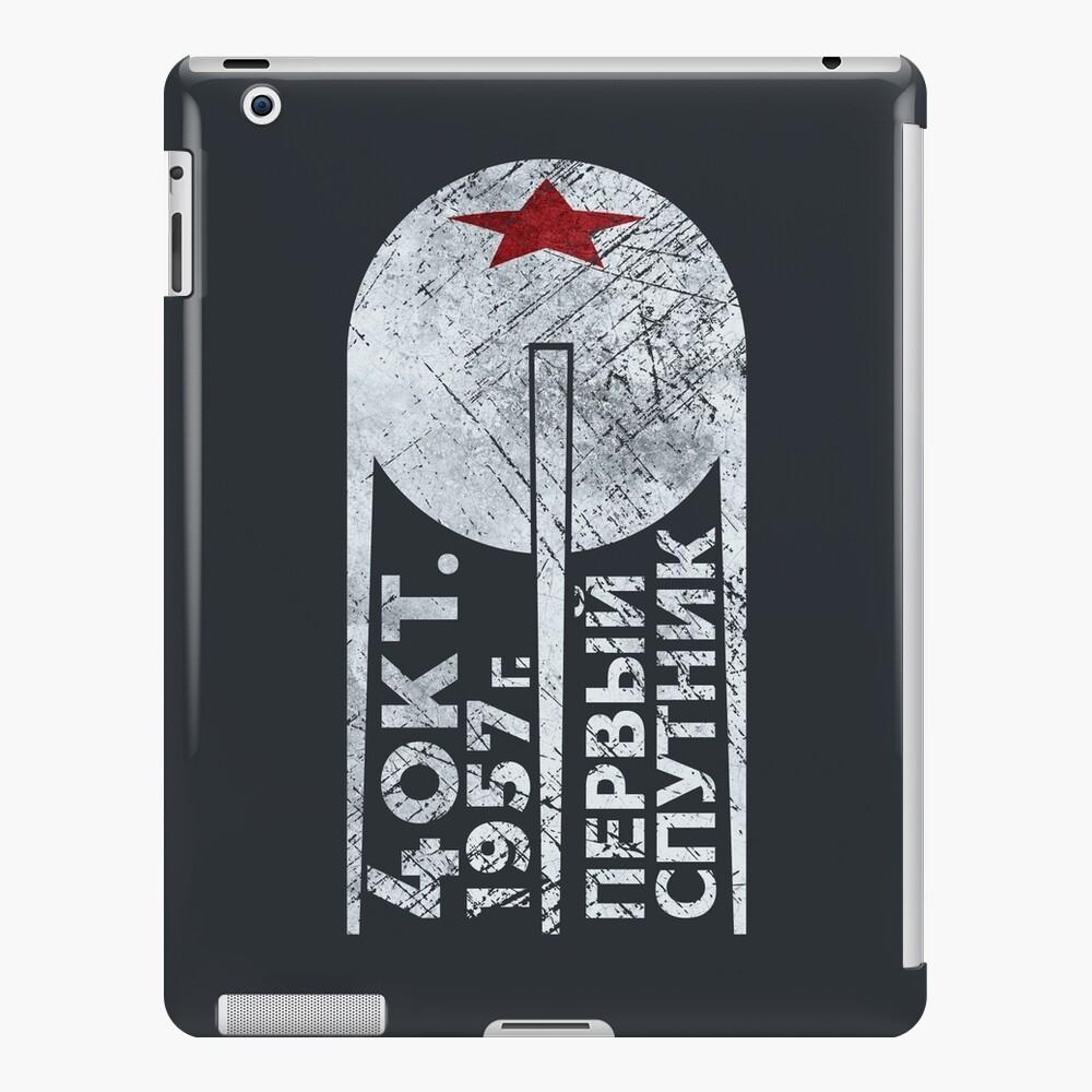 CCCP Sputnik 1 Erste Satellit - Silber Edition iPad-Hülle & Skin