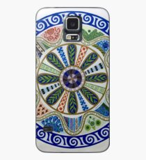 Dreaming Gaudi's Serpentine Bench Case/Skin for Samsung Galaxy