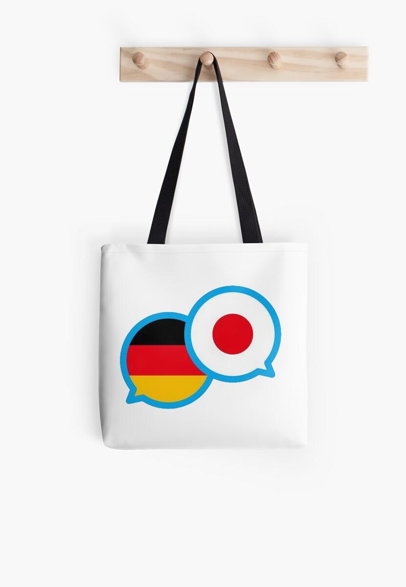 German in Tokyo: Fan Shop by germaninterpret