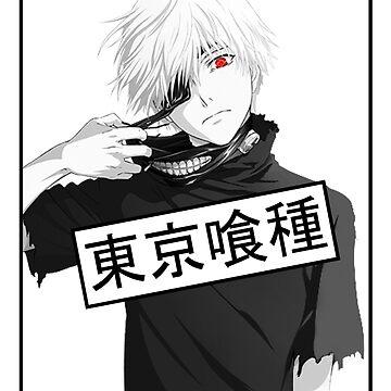 Kaneki Ken Ghoul by MisterNightmare