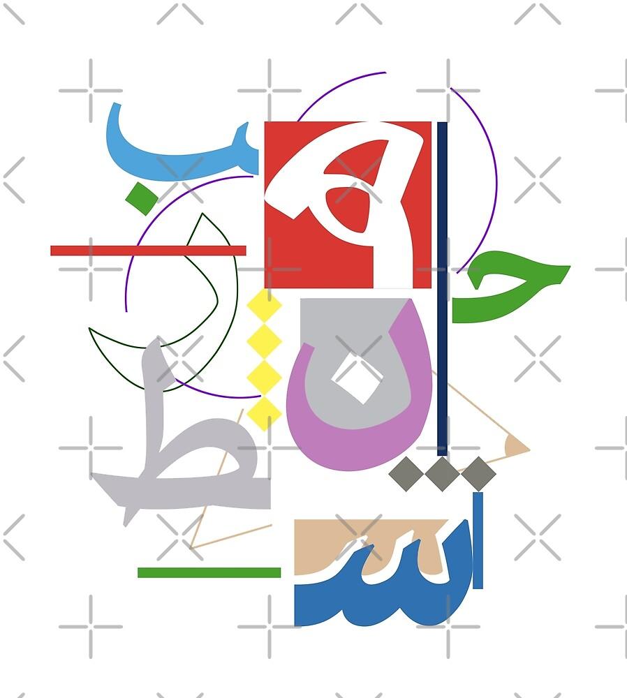 Persian Typography  by EraserStudio