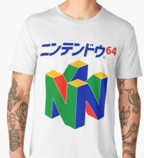 Japanese Nintendo 64 Men's Premium T-Shirt
