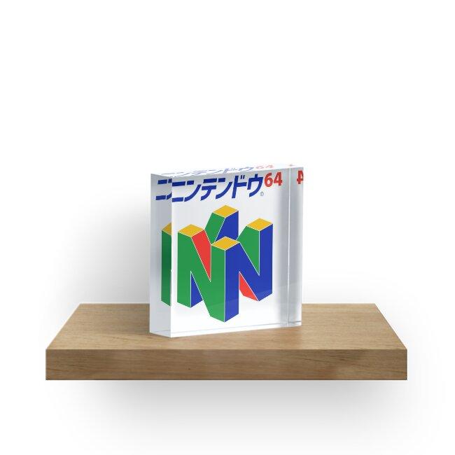 Japanese Nintendo 64 by Brad S