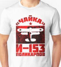 Russisches Doppeldecker-Jagdflugzeug: I-153 M-62 Polikarpov Unisex T-Shirt