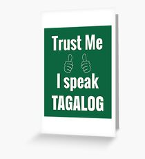 Tagalog greeting cards redbubble awesome tagalog shirt gift for men women kids greeting card m4hsunfo