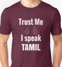 Cute Tamil Shirt Gift For Men Women Kids Unisex T-Shirt