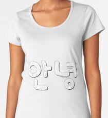 Korean Annyeong (Hello in Korean) white text 안녕하세요! Women's Premium T-Shirt